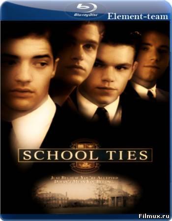 school ties the movie