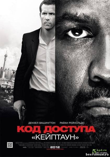 Русский эротический фильм отстрел — photo 2